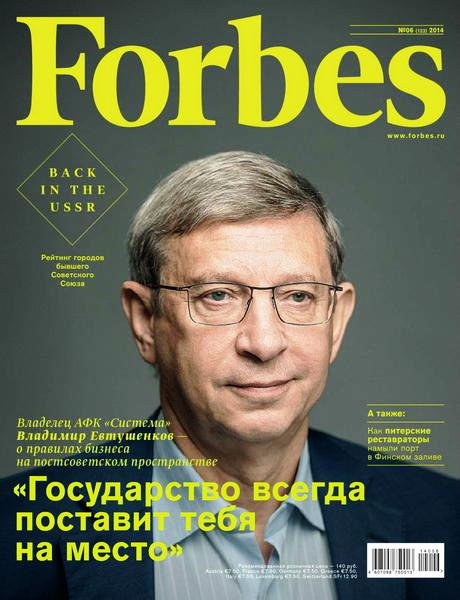 image sour forbes publishes - HD 2000×2558