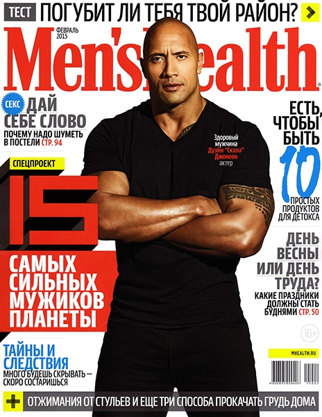 european mens health month - 464×600