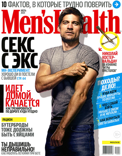 european mens health month - 469×600