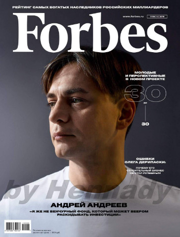 Forbes №6 / 2019