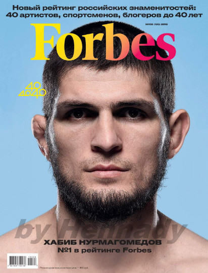 Forbes №8 / 2019
