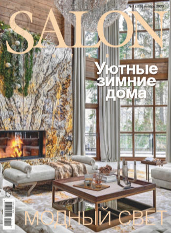Salon Interior №1 / 2020